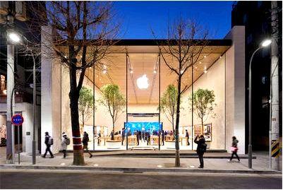 Первый Apple Store в Южной Америке
