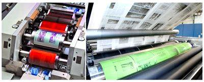 Современная офсетная печать