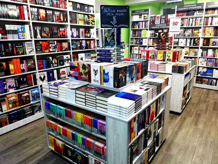 Книжный центр Украины
